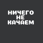 Backgrounds_Just_gray_background_106978_-150x150 Гайд Meepo. Как научиться играть за мипо