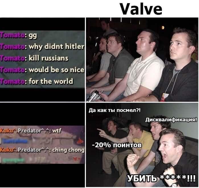 VYwYCnQdra0 Valve дали ответ команде TNC